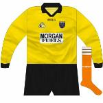 2004: For a league game against Galway in 2004, Armagh goalkeeper Paul Hearty wore this plain yellow goalkeeper jersey.
