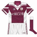 It was not long before another new sponsor arrived, however, as mobile phone giant Eircell took over and O'Neills used one of their new templates, showcased as a second consecutive All-Ireland was won.