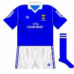 1993-94: Like many counties, Cavan switched to Connolly for a brief time in the 1990s. The Galway firm outfitted the Breffni men in their most common style, which featured an abstract sleeve design while Cavan Co-op Mart took over the sponsorship.