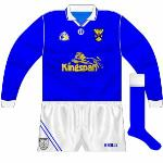 1995-98: Long-sleeved jersey for league matches.