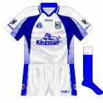 2006: White version of new jersey, worn against Tipperary.