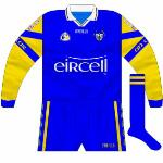 2001:  Davy Fitzgerald wore this white-collared version of the goalkeeper jersey in 2001. Incidentally he was forced to don a white Clare polo shirt for the Munster championship game with Tipperary due to the colour clash.