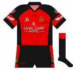 2004: For reasons unknown, Gaelic Gear neglected to properly colour the crest on the sleeve for the Division 2 league final against Offaly.