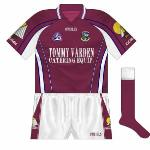 2004-07: First used against London in the 2004 Connacht championship, Galway's new jersey featured navy more prominently that had been seen before, while a new crest was also incorporated.
