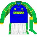 2005: This jersey was used when Meath played Leitrim in the championship in 2005, rather than the design worn against Fermanagh the previous year. Featured the home sleeves with Kepak in green on a gold background.
