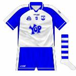 2008: For 2008 the Waterford hurlers had yet another new name on their chests as the Yoplait Essence brand disappeared due to legal action taken by Danone, who sold a similar product called Essensis.