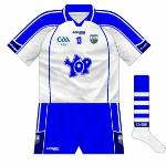 2009: The new GAA logo, now featuring the inscription marking the 125th anniversary of the association, was the only change to the shirt for the 2009 season.