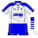 2009: As with the hurling jersey, the footballers' kit was updated to acknowledge the GAA's anniversary.