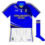 2014-: Financial problems for Brennan Hotels meant that just one of their facilities - the Arklow Bay Hotel - was promoted on the Garden County's new strip.