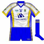 2009: WIcklow were drawn away to Cavan in the 2009 All-Ireland qualifiers, and having lost the toss for colours they were a white version of the regular strip, with blue shorts.